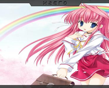 Gift Eternal Rainbow
