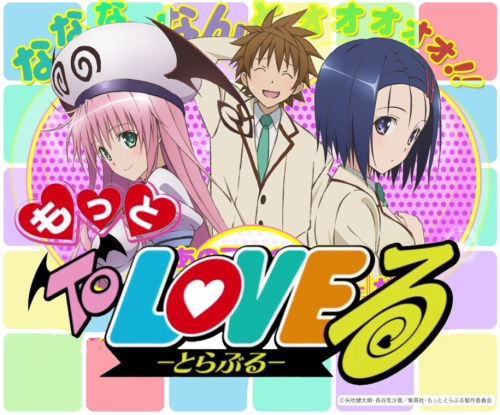 Motto To love Ru