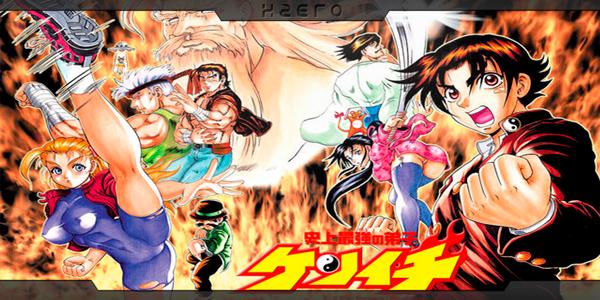 Shijou Saikyou no Deshi Kenichi Manga