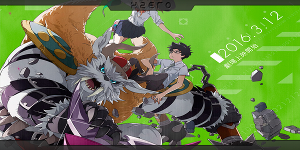 Digimon Adventure tri 2 Ketsui