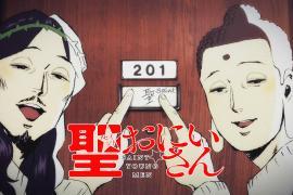 DFFDDF 270x180 - Saint Young Men (Saint☆Onii-san) | Película + OVAS | BD + HD | MEGA