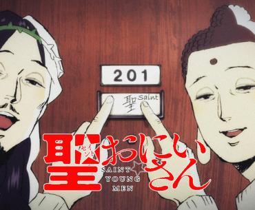 Saint Young Men (Saint☆Onii-san)
