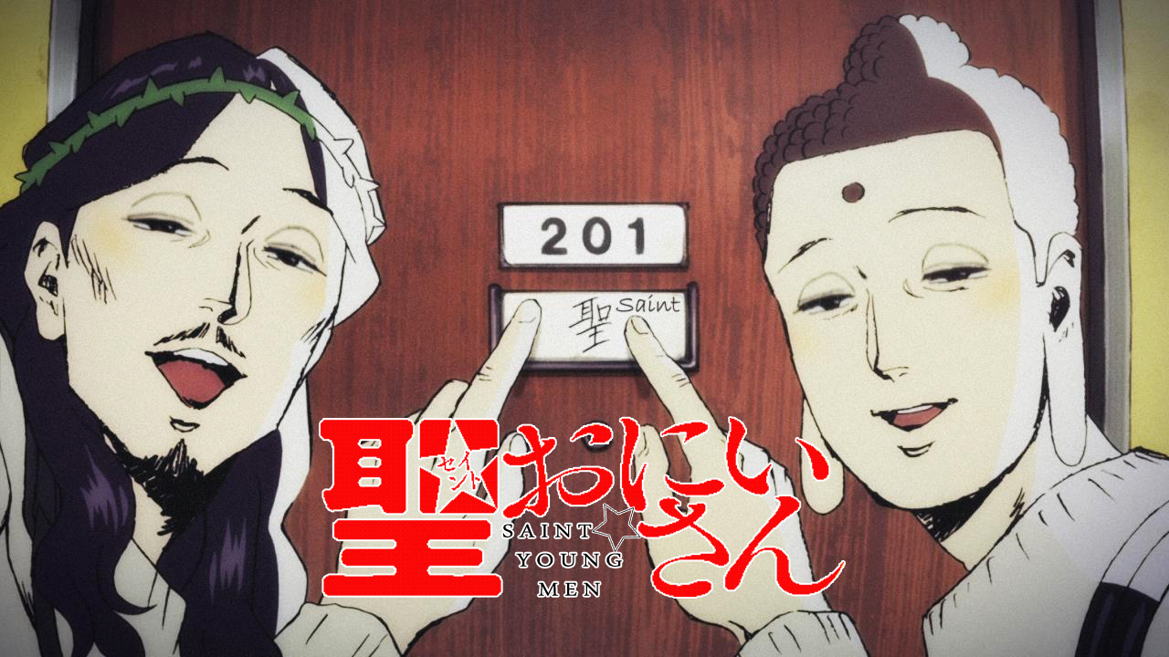 Saint Young Men (Saint☆Onii-san)