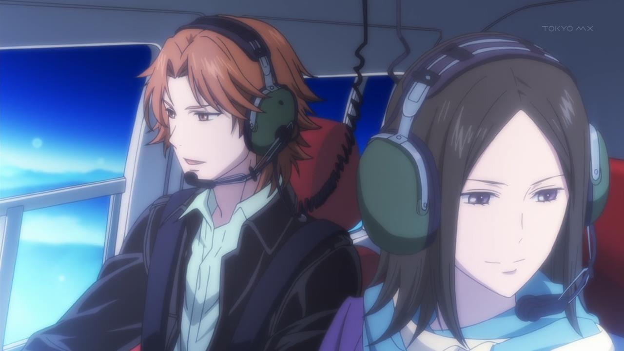 Yukimasa and Yukariko - RDG Red Data Girl   12/12   HD 720p   MEGA   Sub Español