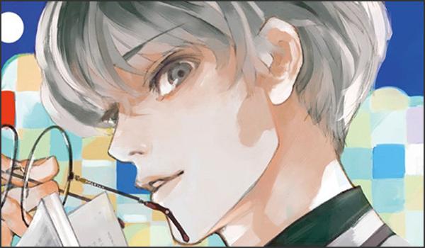 Tokyo Ghoul Re - Tokyo Ghoul: Re | Manga | 159/?? | Mega