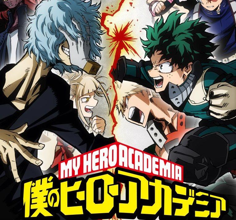 DaJFg36UwAER5La copia - Últimos Animes y Mangas
