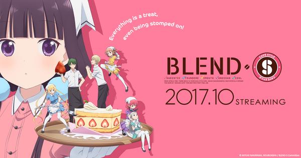 Ver Online Blend S