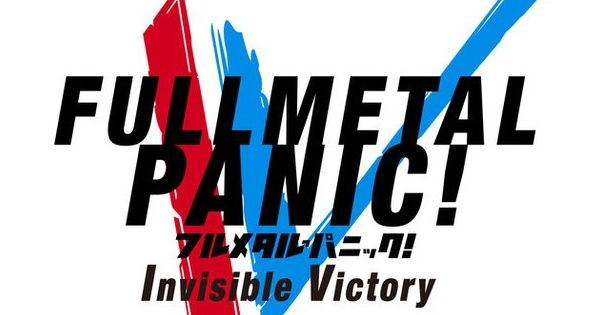 Ver Online Full Metal Panic! Invisible Victory