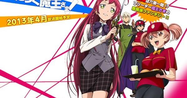 Ver Online Hataraku Maou-sama!