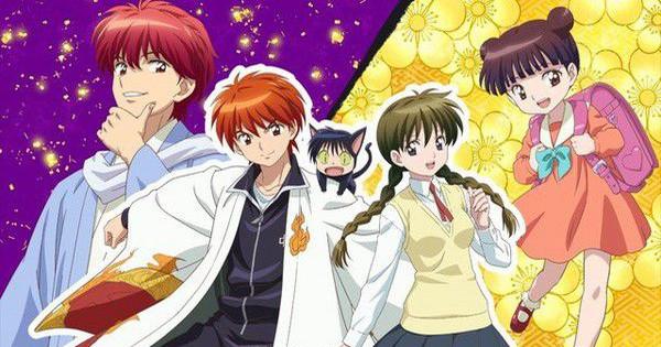 Ver Online Kyoukai no Rinne