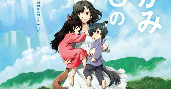 Ver Online Ookami Kodomo no Ame to Yuki