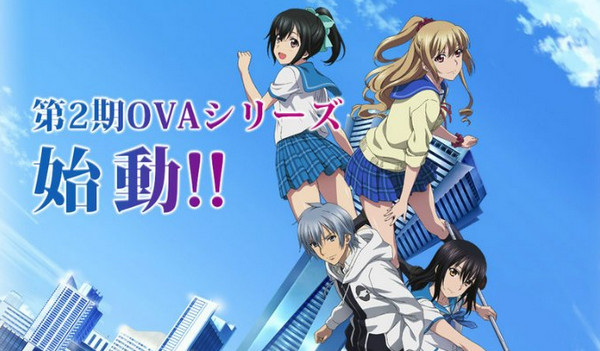 Ver Online Strike the Blood II