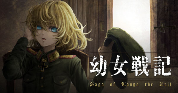 Ver Online Youjo Senki