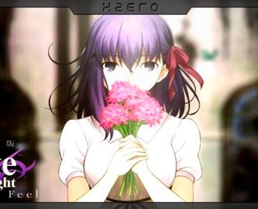 Fate/stay night-Heaven's Feel I. presage flower