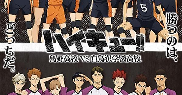 Ver Online Haikyuu!!: Karasuno Koukou VS Shiratorizawa Gakuen Koukou